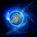 A-ALLAH LAFZI