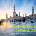 Logo-Ramazan Bayramı 2