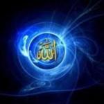 Allah'ın (celle celâlüh) Sıfatları